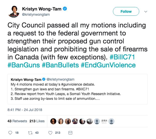 2018-07-24 - Kristyn Wong-Tam Gun Ban